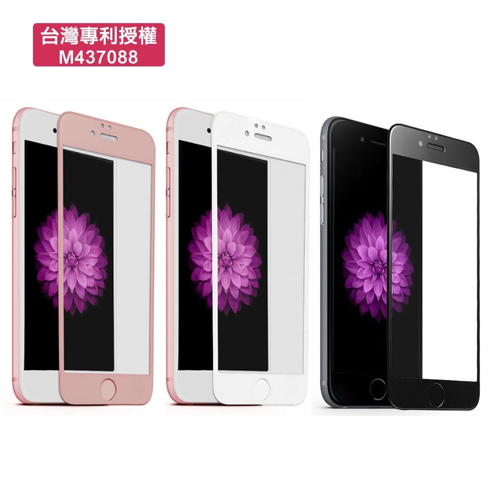 Benks Apple iPhone 7 X Pro+ 3D弧邊滿版玻璃貼(黑色)