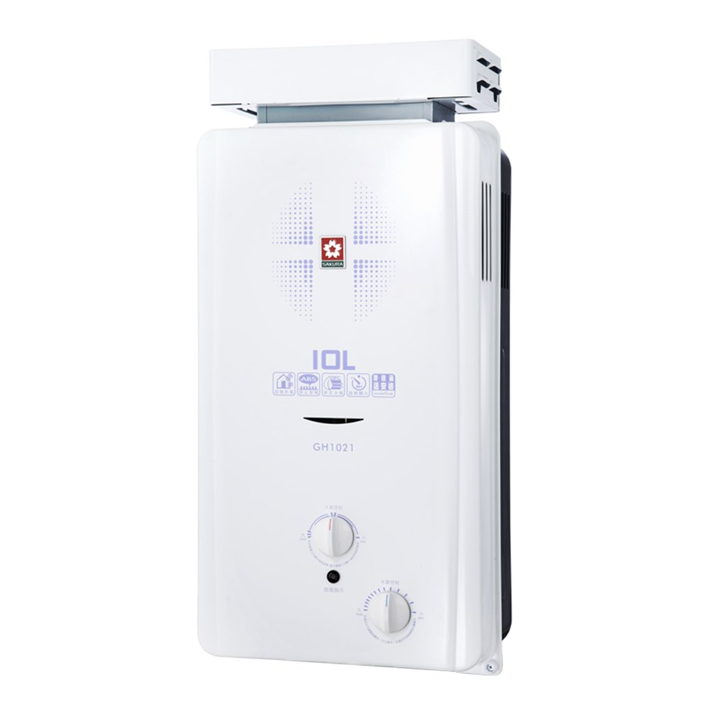 【櫻花 SAKURA】10L屋外抗風型ABS防空燒熱水器 GH-1021 (全台標準