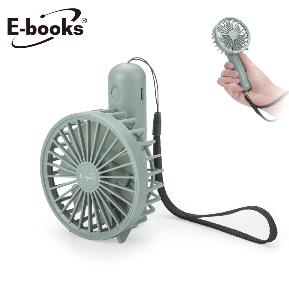 E-books K29 折疊手持兩用充電風扇-綠