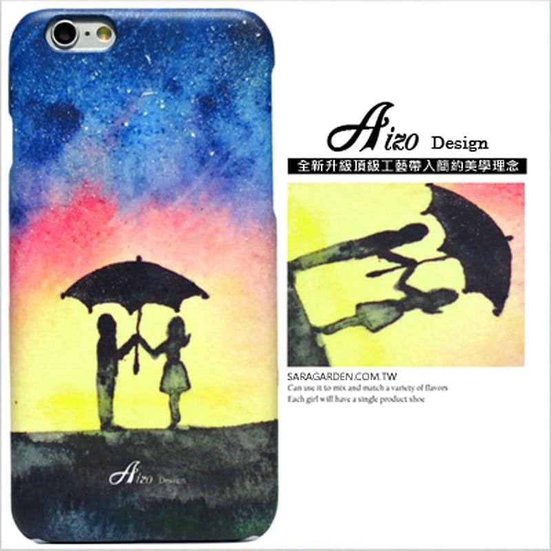 【AIZO】客製化 手機殼 HTC A9 童話 星空 情侶 保護殼 硬殼