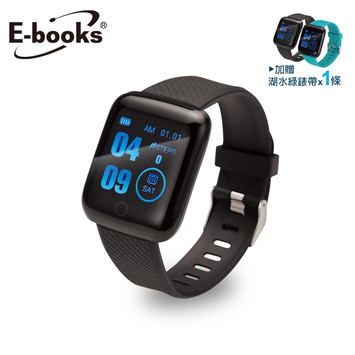 E-books V8 藍牙彩屏大錶面健康智慧手錶【血氧檢測】