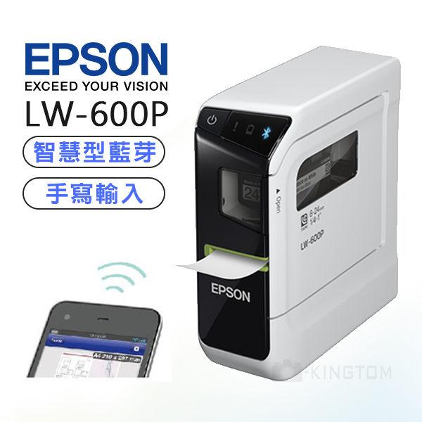 加贈1捲kitty標籤帶 EPSON 愛普生LW-600P 智慧型藍牙手寫標籤機