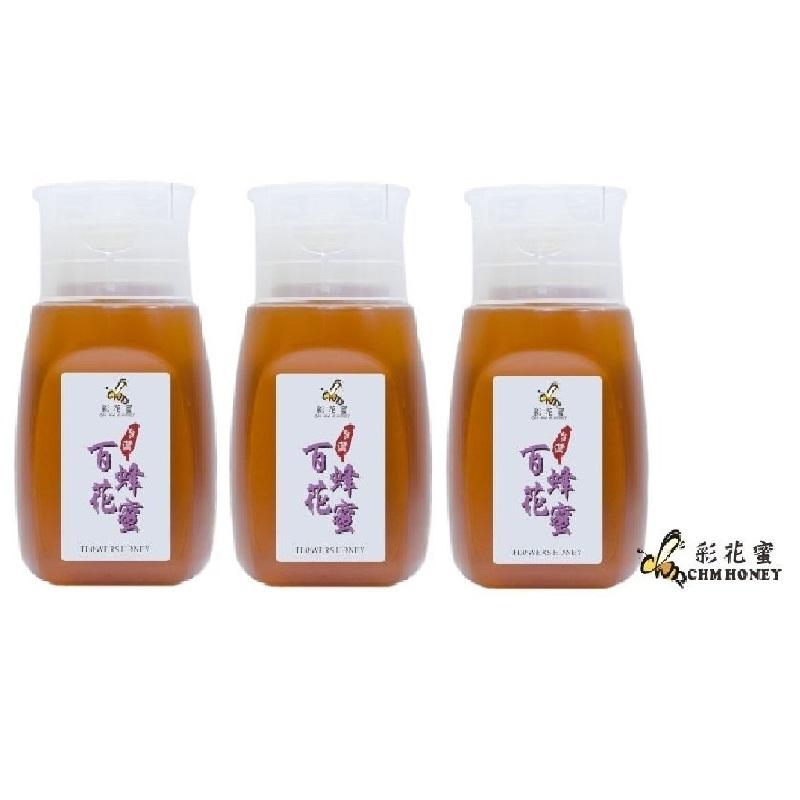 《彩花蜜》台灣嚴選-百花蜂蜜 350g (專利擠壓瓶) *3入