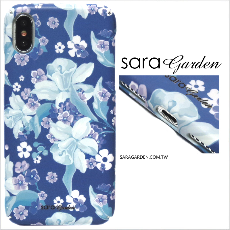 【Sara Garden】客製化 全包覆 硬殼 Samsung 三星 S8+ S8plus 手機殼 保護殼 紫羅蘭碎花
