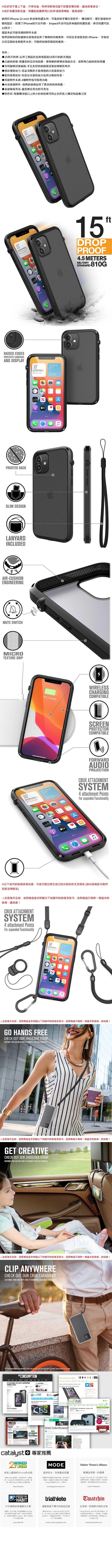 """(複製)CATALYST iPhone12 mini  (5.4"""")防摔耐衝擊保護殼-磨砂透"""