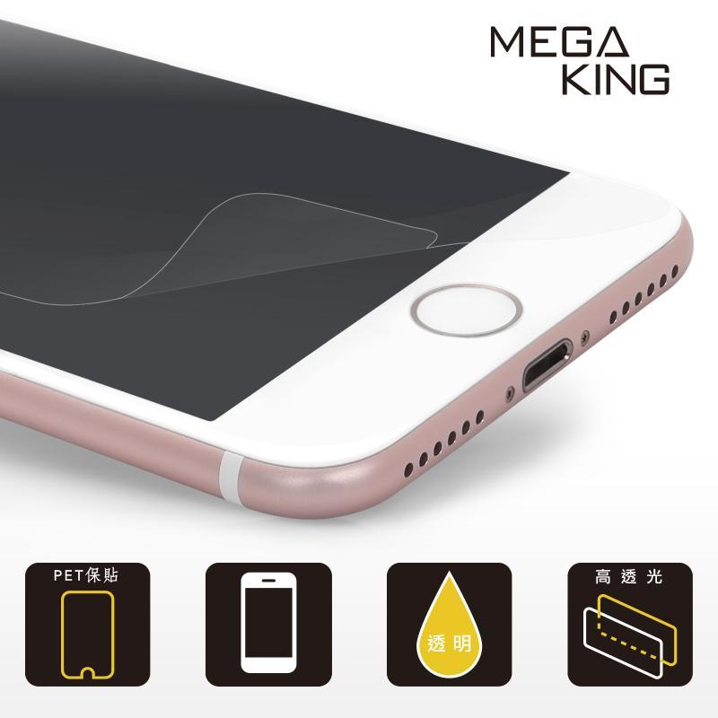 MEGA KING 亮面保護貼iPhone 6s Plus 單面