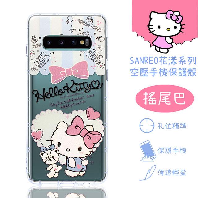 【Hello Kitty】三星 Samsung Galaxy S10 (6.1吋) 花漾系列 氣墊空壓 手機殼(搖尾巴)