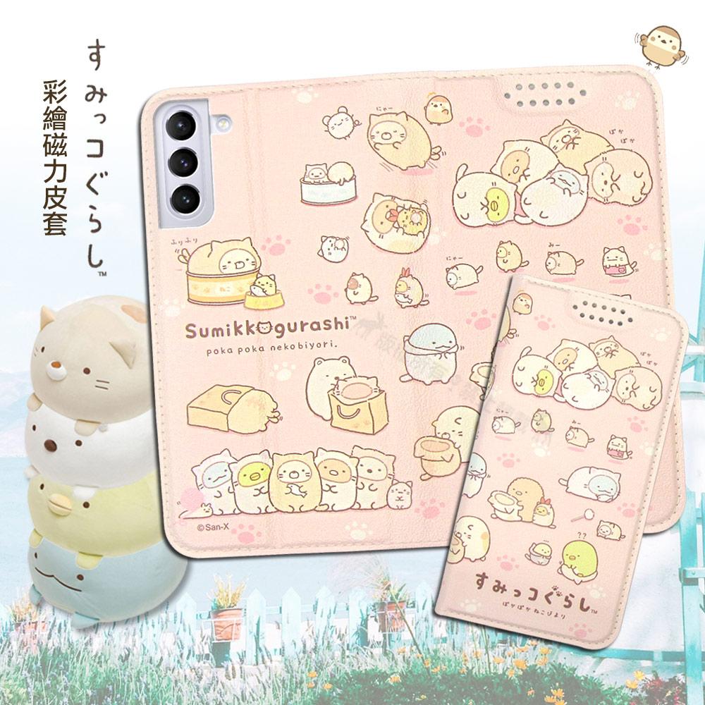 SAN-X授權正版 角落小夥伴 三星 Samsung Galaxy S21+ 5G 彩繪磁力皮套(貓貓)