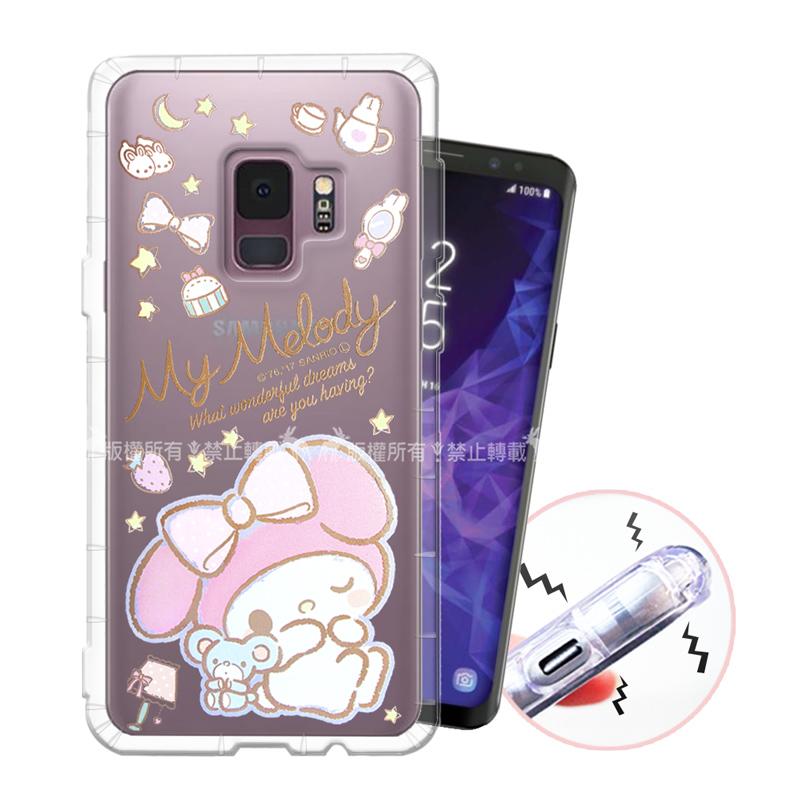 三麗鷗授權 My Melody美樂蒂 Samsung Galaxy S9 甜蜜系列彩繪空壓殼(小老鼠)