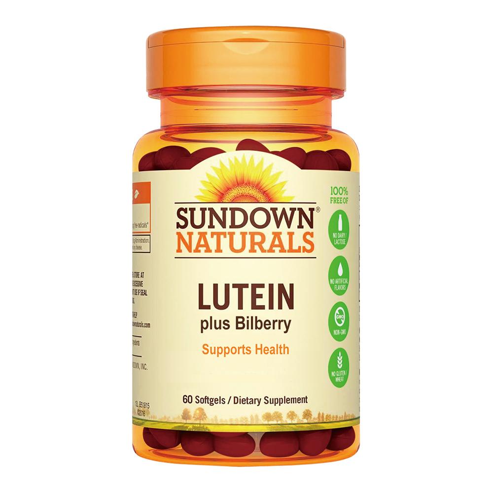 Sundown日落恩賜 葉黃素+山桑子強化軟膠囊(60粒/瓶)2瓶組