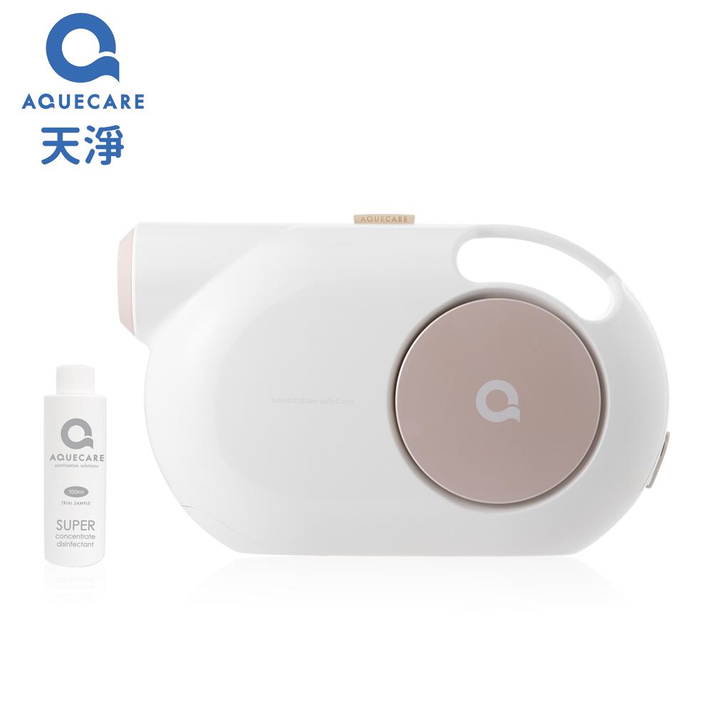 【AQUECARE天淨】T1 PLUS 無線手持抗菌機-薔薇粉(贈極效抗菌原液150ml)