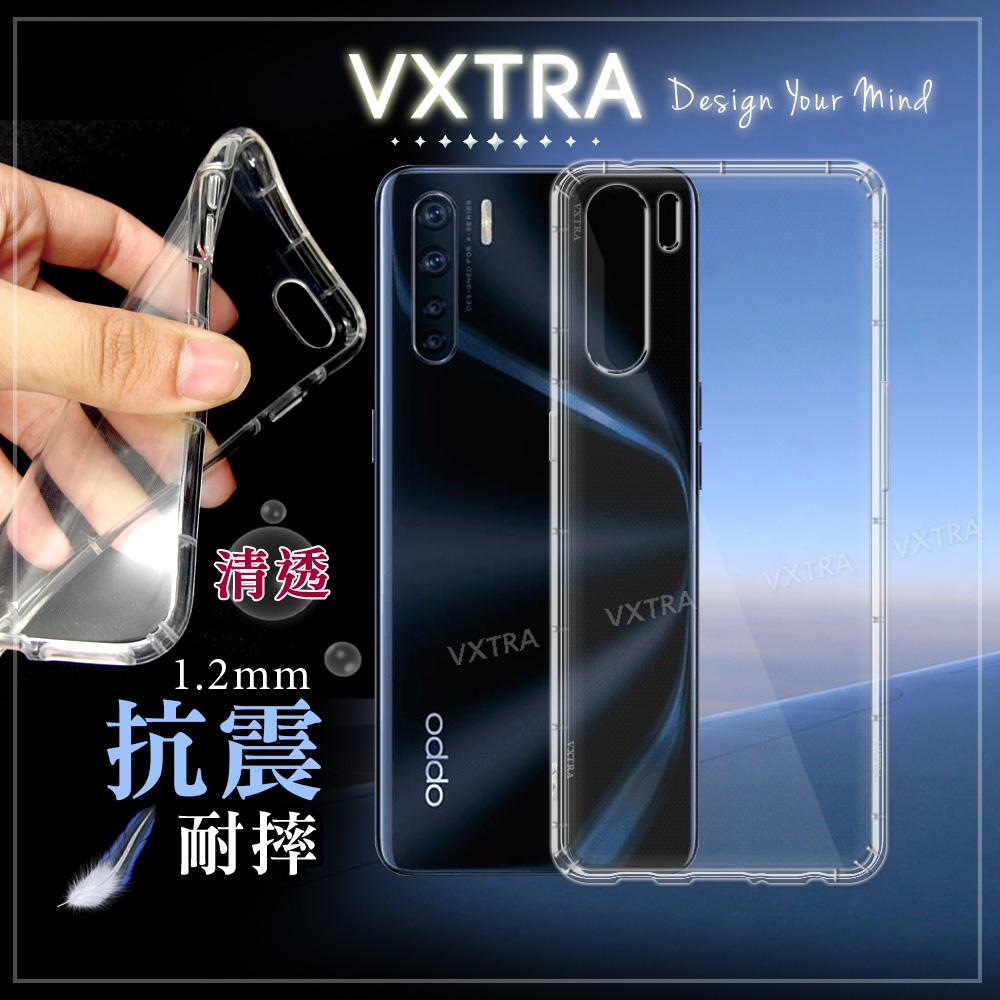 VXTRA OPPO A91 防摔氣墊保護殼 空壓殼 手機殼