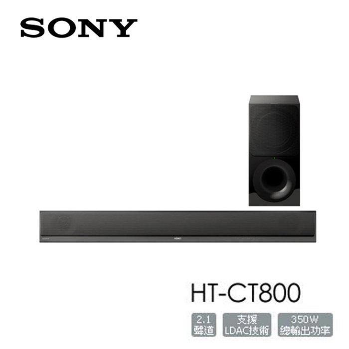 【SONY 索尼】 HT-CT800 2.1聲道 單件式環繞 家庭劇院組