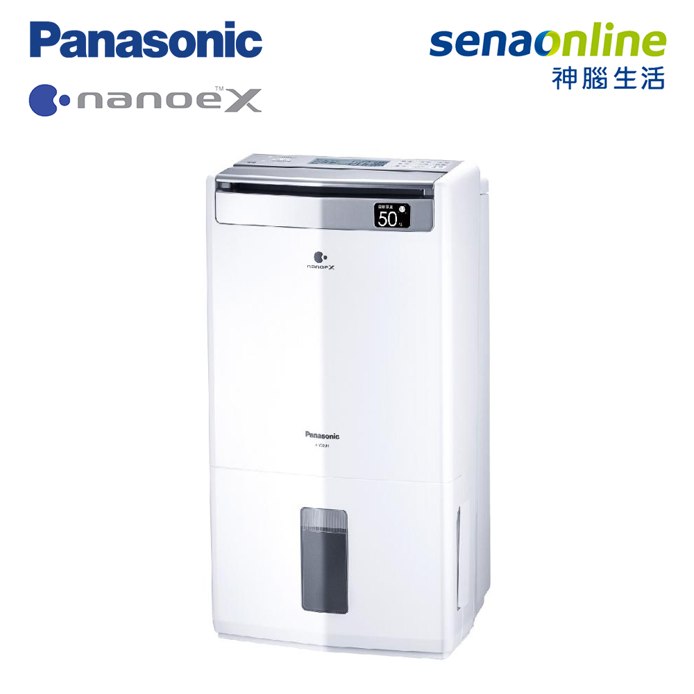 Panasonic 國際牌 F-Y36JH 18公升清淨除濕機