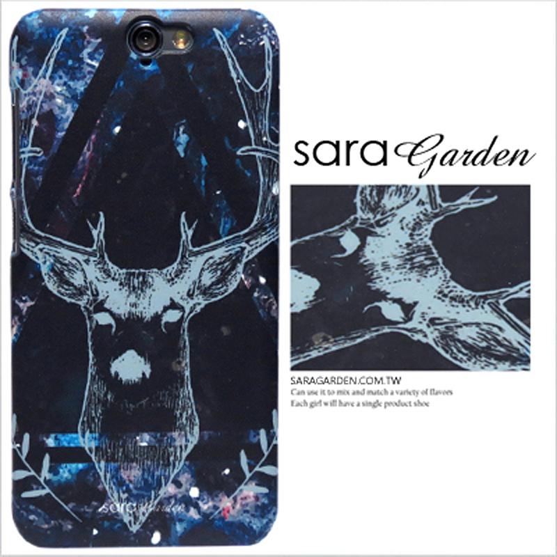 【Sara Garden】客製化 手機殼 蘋果 iPhone7 iphone8 i7 i8 4.7吋 銀河 三角 圖騰 鹿角 保護殼 硬殼