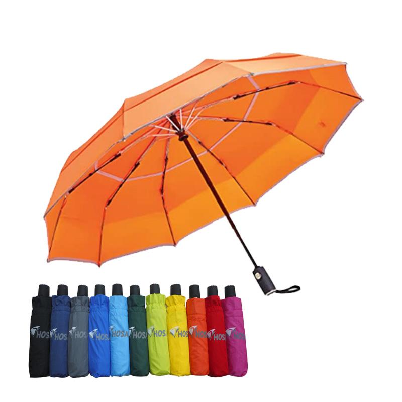 【HOSA】安全雙反光自動傘-橘色