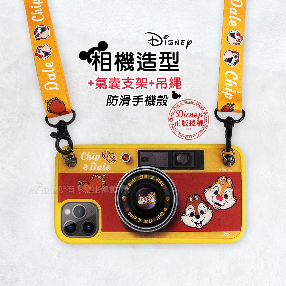 迪士尼相機造型 iPhone 11 Pro 5.8 吋 保護殼+掛繩+氣囊支架 大禮盒組(奇奇蒂蒂)