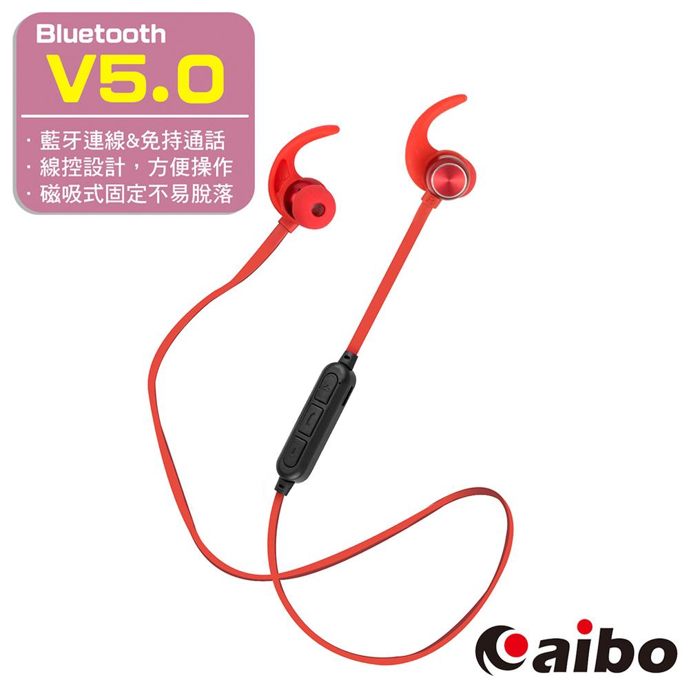 aibo BTM1 磁吸入耳式 藍牙V5.0運動耳機麥克風-紅色