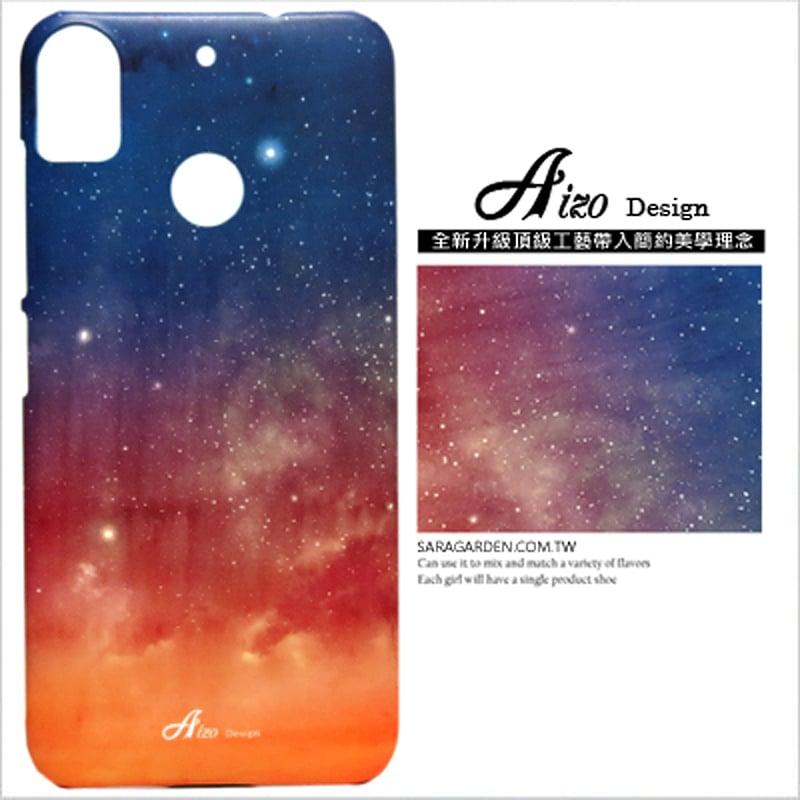 【AIZO】客製化 手機殼 ASUS 華碩 Zenfone4 Max 5.5吋 ZC554KL 潑墨漸層星空 保護殼 硬殼