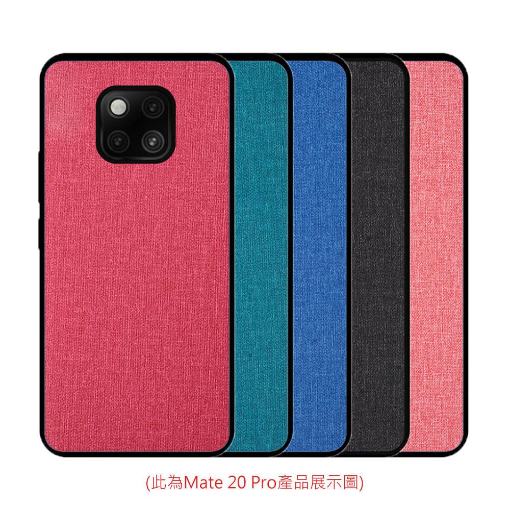 QinD HUAWEI Mate 20 布藝保護套(格調藍)