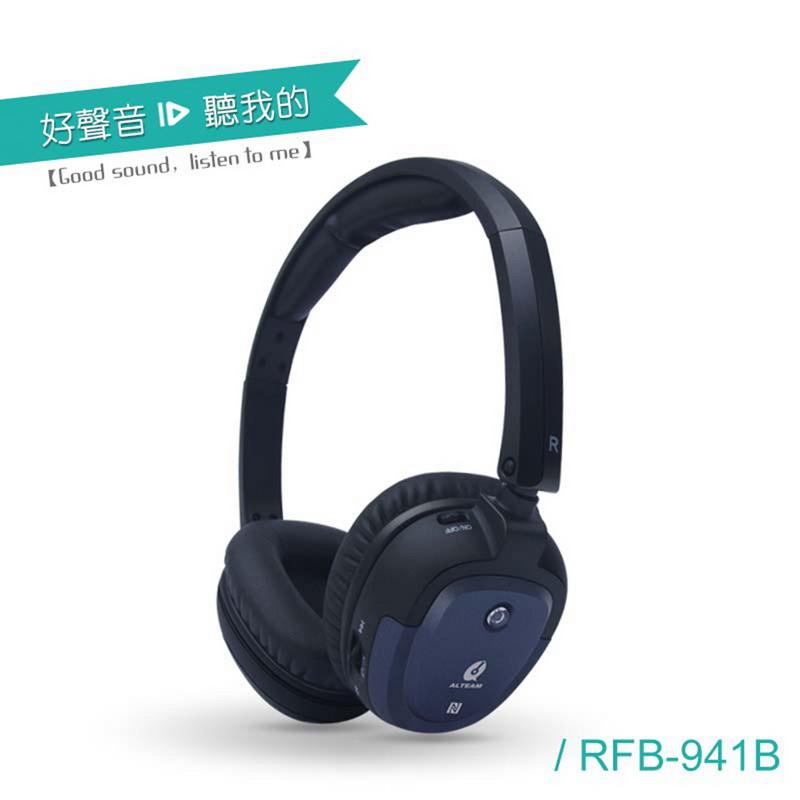 ALTEAM 我聽 RFB-941B 藍牙音效折疊耳機 藍黑色