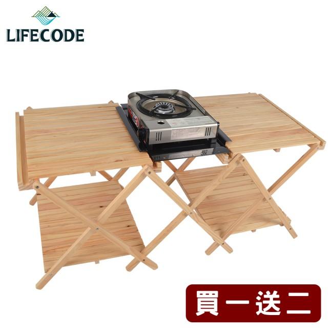 LIFECODE】諾亞松木折疊桌(買1送2:送鐵盤送爐具板)-附背袋