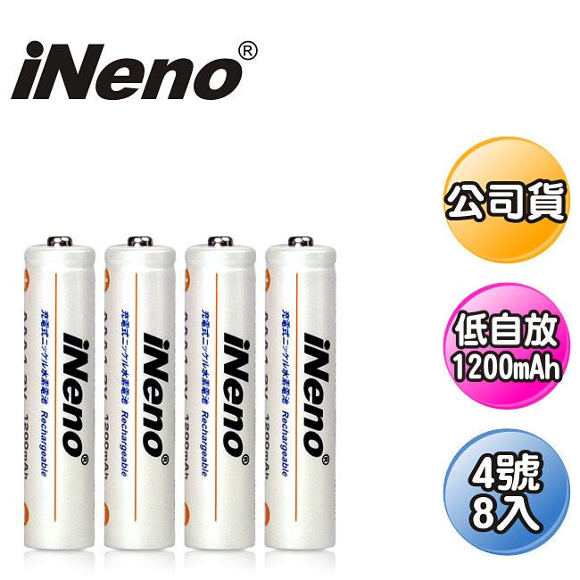 【iNeno】低自放4號鎳氫充電電池(8入)