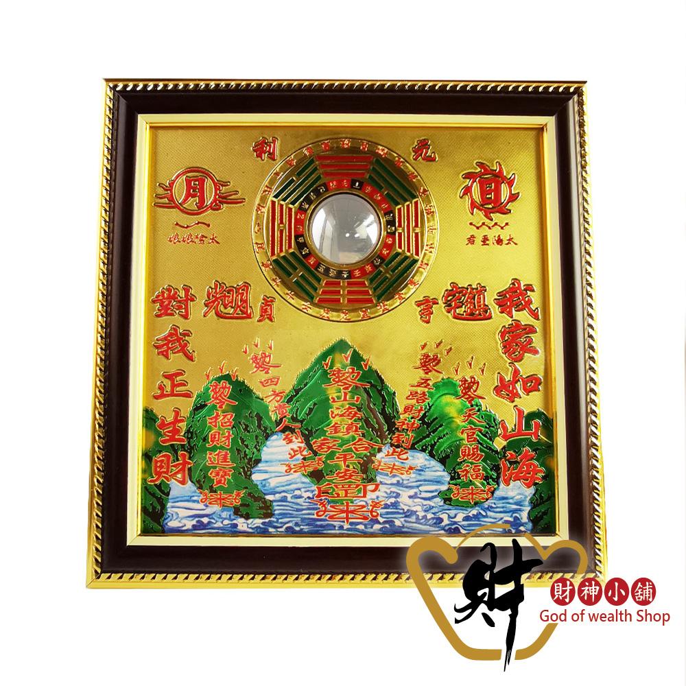 財神小舖 經典銅板凸鏡-山海鎮(小)-6寸 (含開光) FA-3303-6