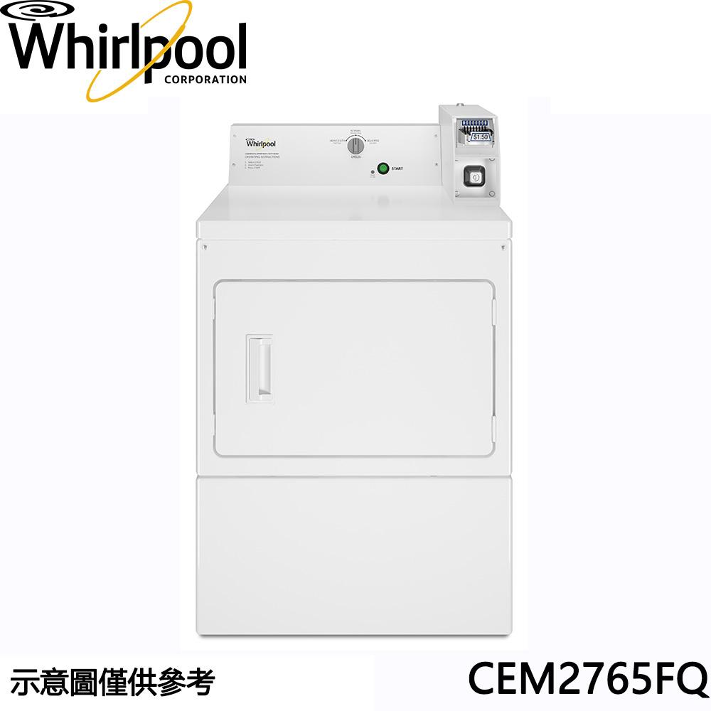 【惠而浦】12KG商用投幣式直立乾衣機 CEM2765FQ