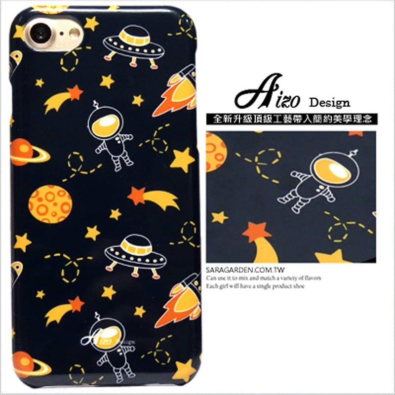 【AIZO】客製化 手機殼 ASUS 華碩 Zenfone2 5.5吋 ZE551ML 插畫 太空人 幽浮 保護殼 硬殼
