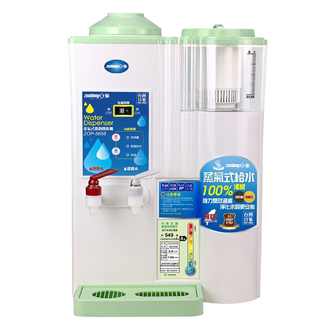 【日象】蒸氣式溫熱開飲機(白色) ZOP-5658