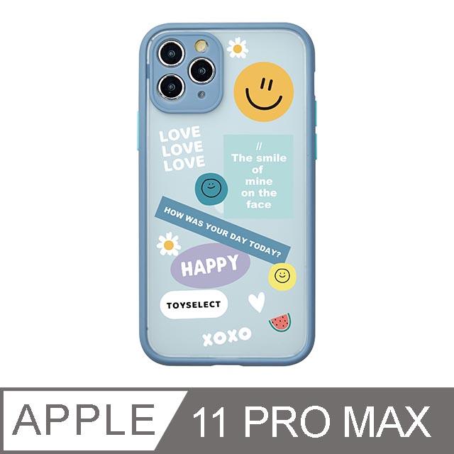 iPhone 11 Pro Max 6.5吋 Smilie微笑拼貼世界霧面防摔iPhone手機殼 薰衣紫
