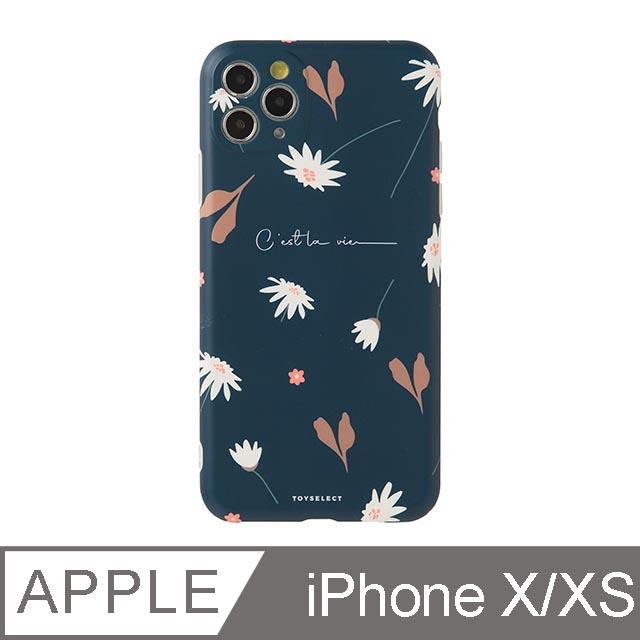 iPhone X/Xs 5.8吋 幽謐雛菊Dark Daisy抗污iPhone手機殼