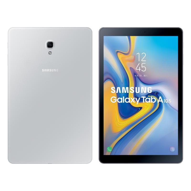 SAMSUNG Galaxy Tab A 10.5 LTE (T595) 灰