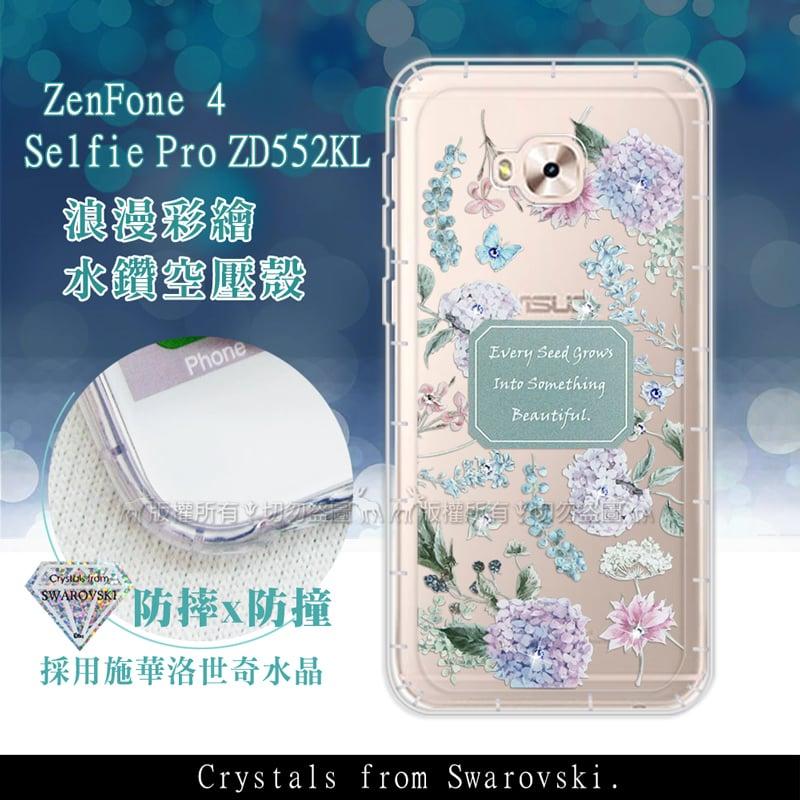 ASUS ZenFone 4 Selfie Pro ZD552KL 浪漫彩繪 水鑽空壓氣墊手機殼(幸福時刻)