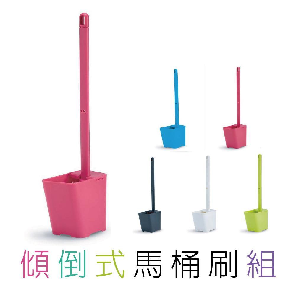 Unique Art Toilet Brush.Know創意馬桶刷(俏麗紅)