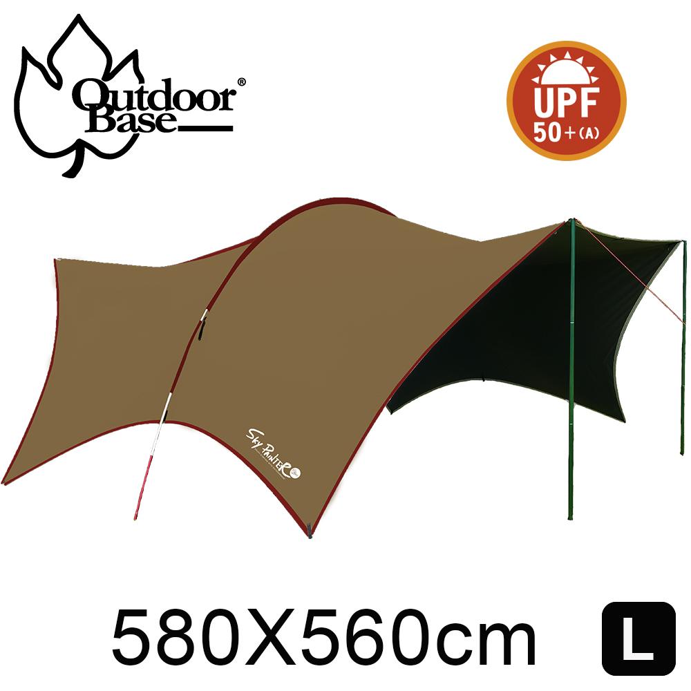 【Outdoorbase】大哈比移動旅程天幕布-(卡其黃) 黑黑帳 露營 野餐 戶外