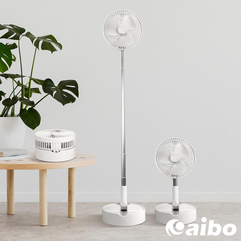 aibo AB216 日式無印風 8吋USB充電折疊風扇-白色