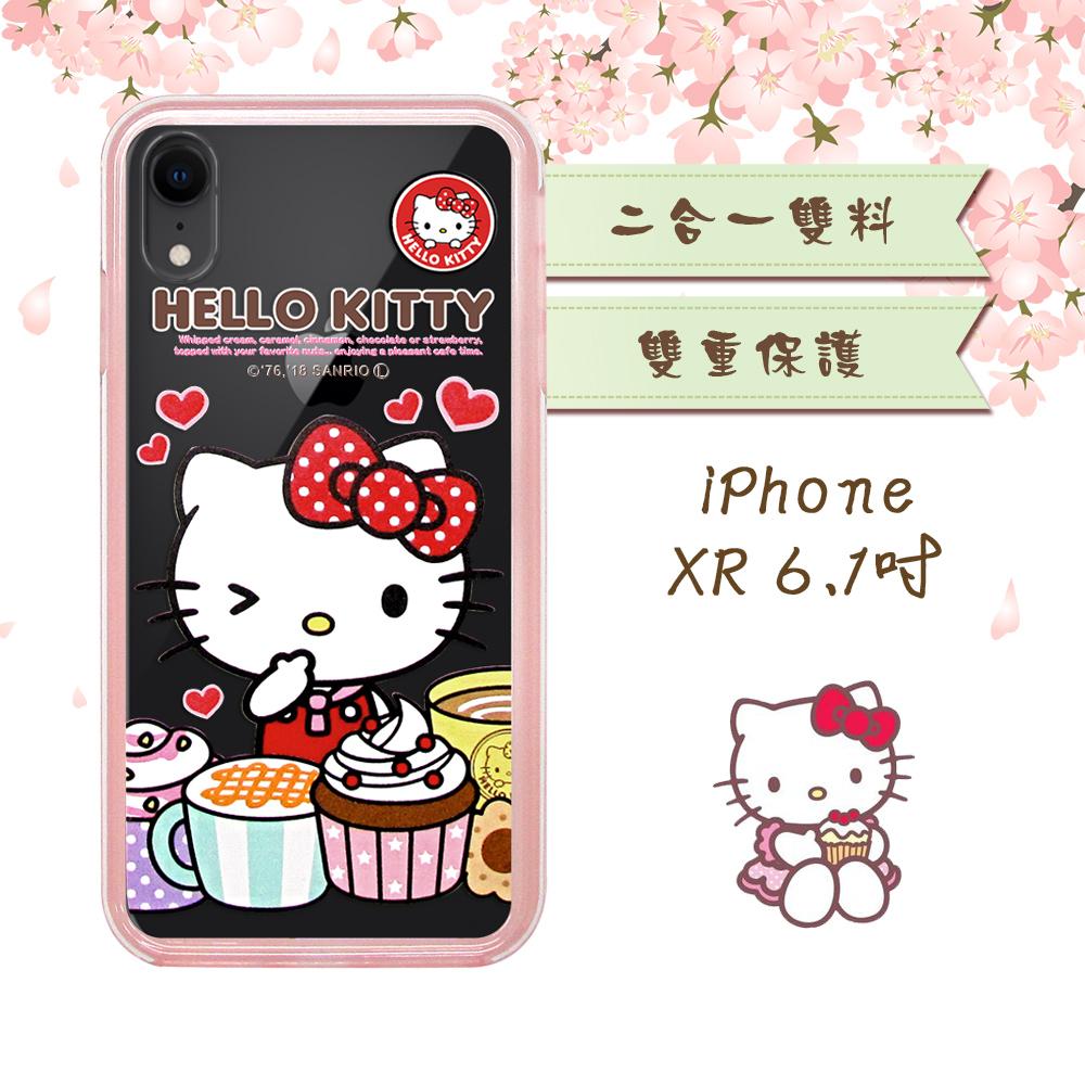 三麗鷗授權 Hello Kitty貓 iPhone XR 6.1吋 二合一雙料手機殼(KT瑪芬)