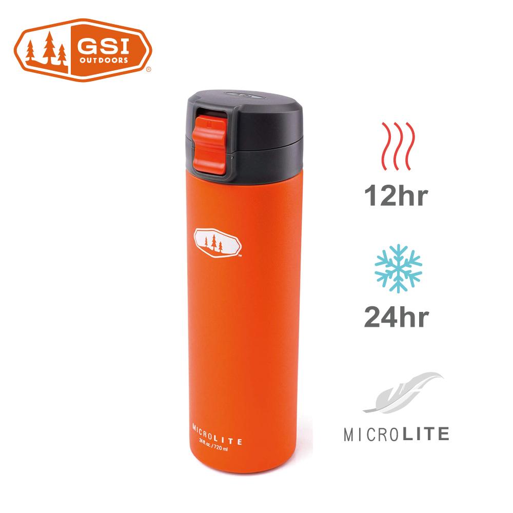 【美國GSI】輕量單手彈蓋不鏽鋼保溫瓶-0.7L山夕橘