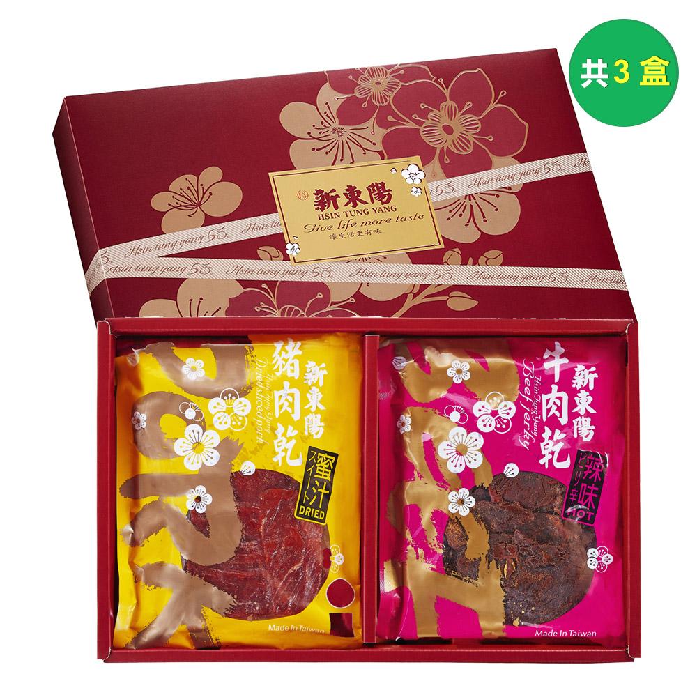 (預購)【新東陽】精緻肉品禮盒2號*3盒(2020春節禮盒)