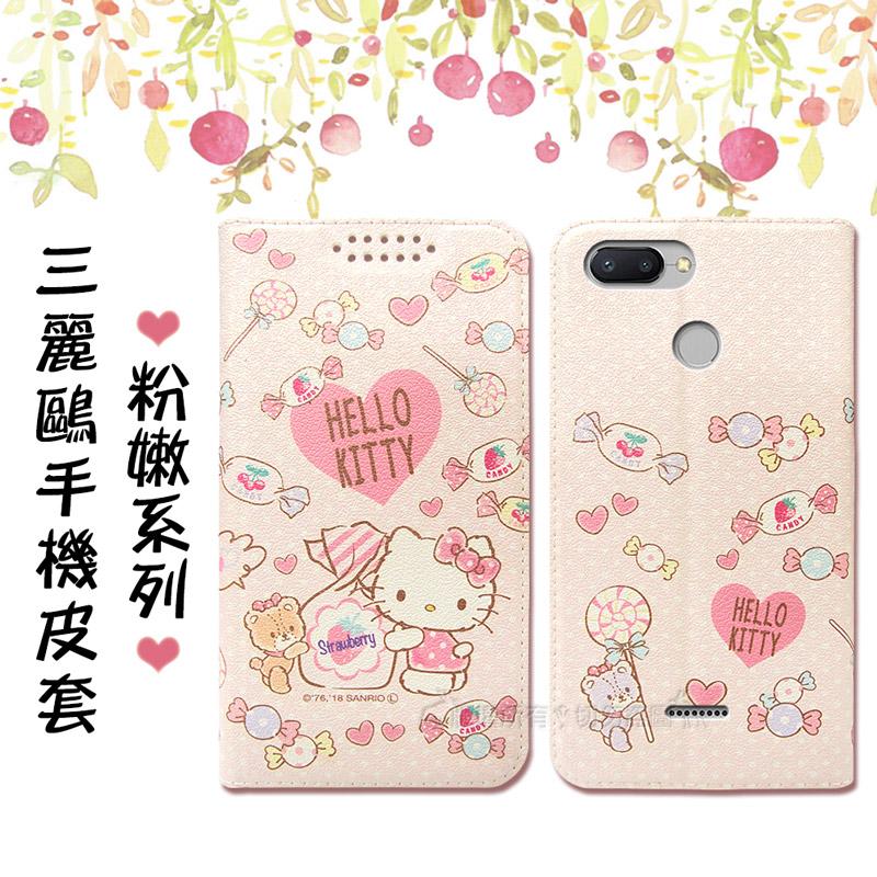三麗鷗授權 Hello Kitty貓 紅米6 粉嫩系列彩繪磁力皮套(軟糖)