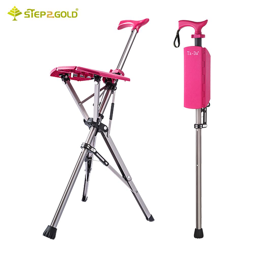 【Ta-Da】經典款泰達椅 自動手杖椅-玫瑰紅