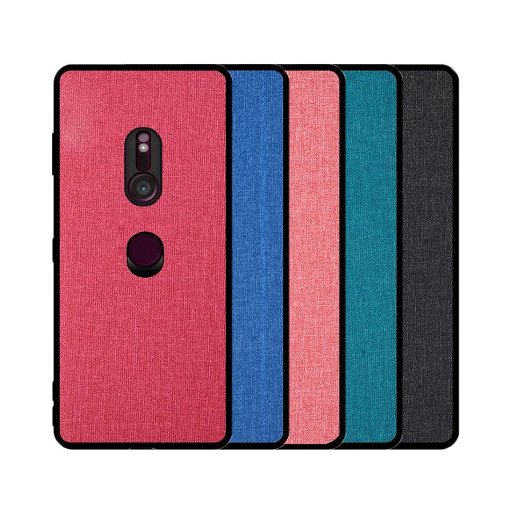 QinD SONY Xperia XZ3 布藝保護套(格調藍)