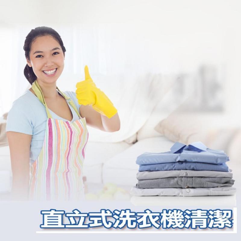 全台【特力屋好幫手】直立式洗衣機清潔