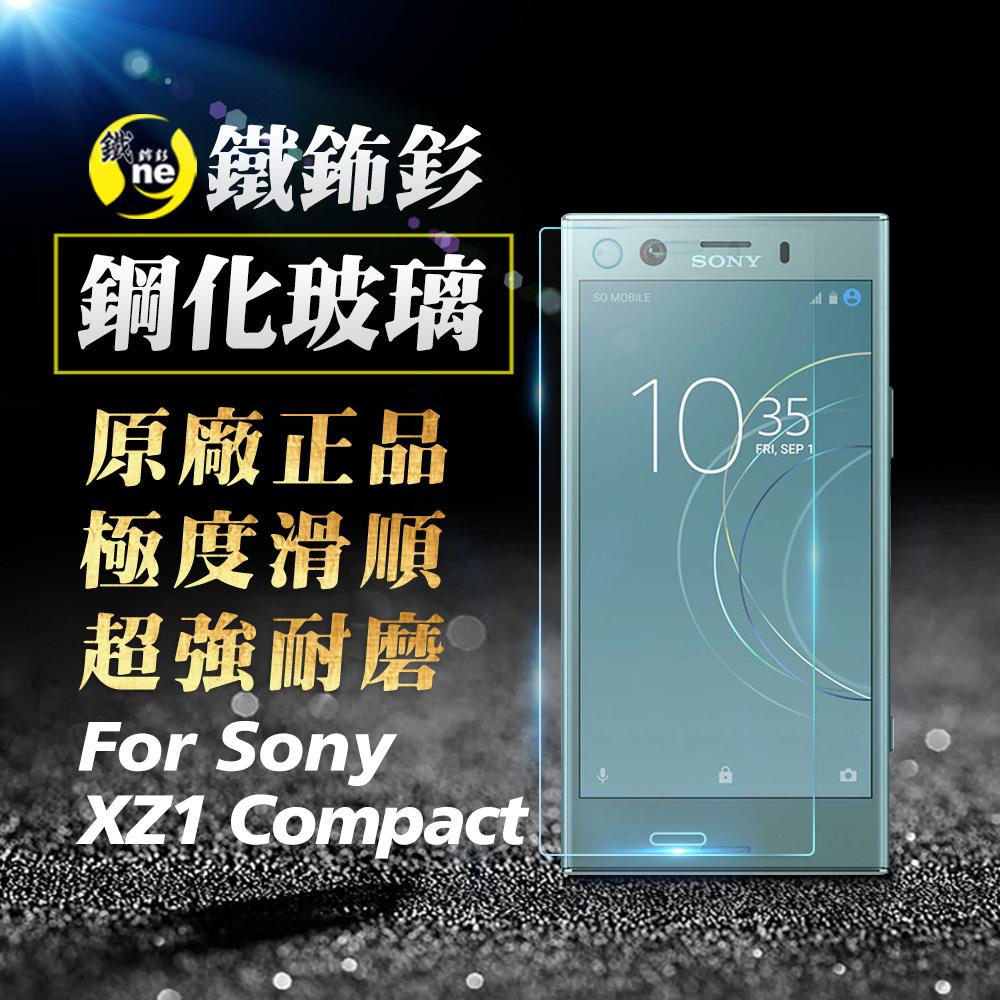 O-ONE旗艦店 鐵鈽釤鋼化膜 SONY XZ1 Compact 9H日本旭硝子超高清手機玻璃保護貼