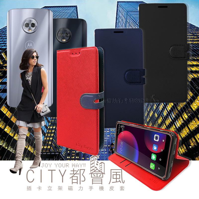 CITY都會風 Moto G6 Plus / G6+ 插卡立架磁力手機皮套 有吊飾孔 (奢華紅)