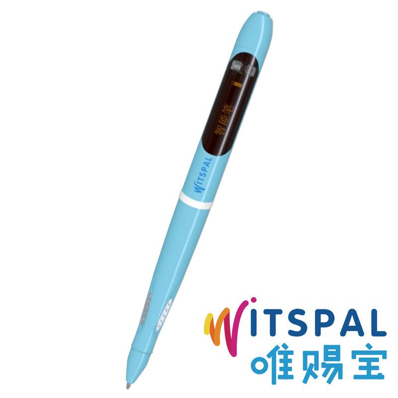 【WITSPAL】唯賜寶學習智能筆-晴空藍
