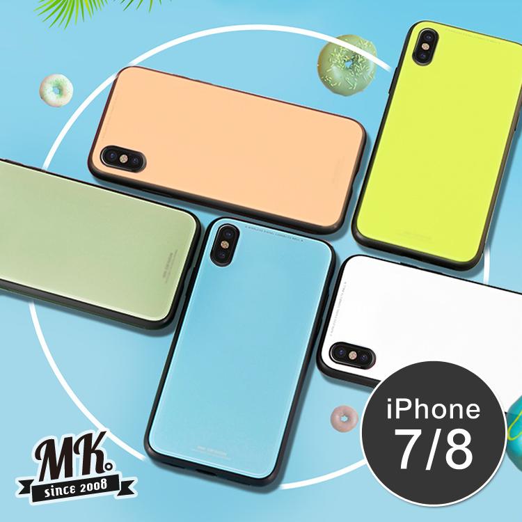 【送鋼化膜】iPhone7 / iPhone8 4.7吋 馬卡龍玻璃保護殼 彩色手機殼 9H鋼化玻璃背板 -天空藍