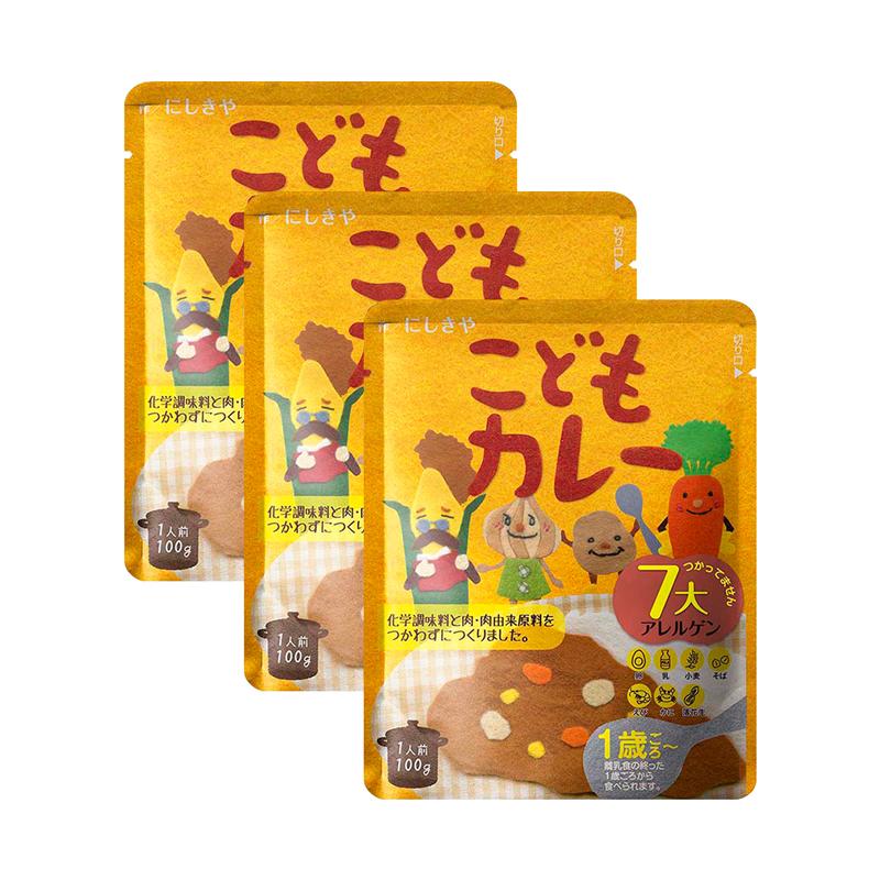 日本Nishikiya兒童咖哩調理包(甘口)〈三入組〉